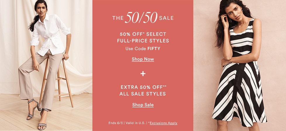 50/50 Sale