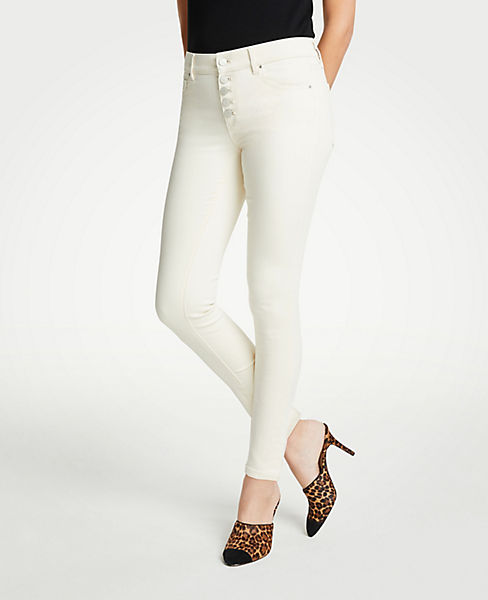 Petite Curvy Button Fly All Day Skinny Jeans