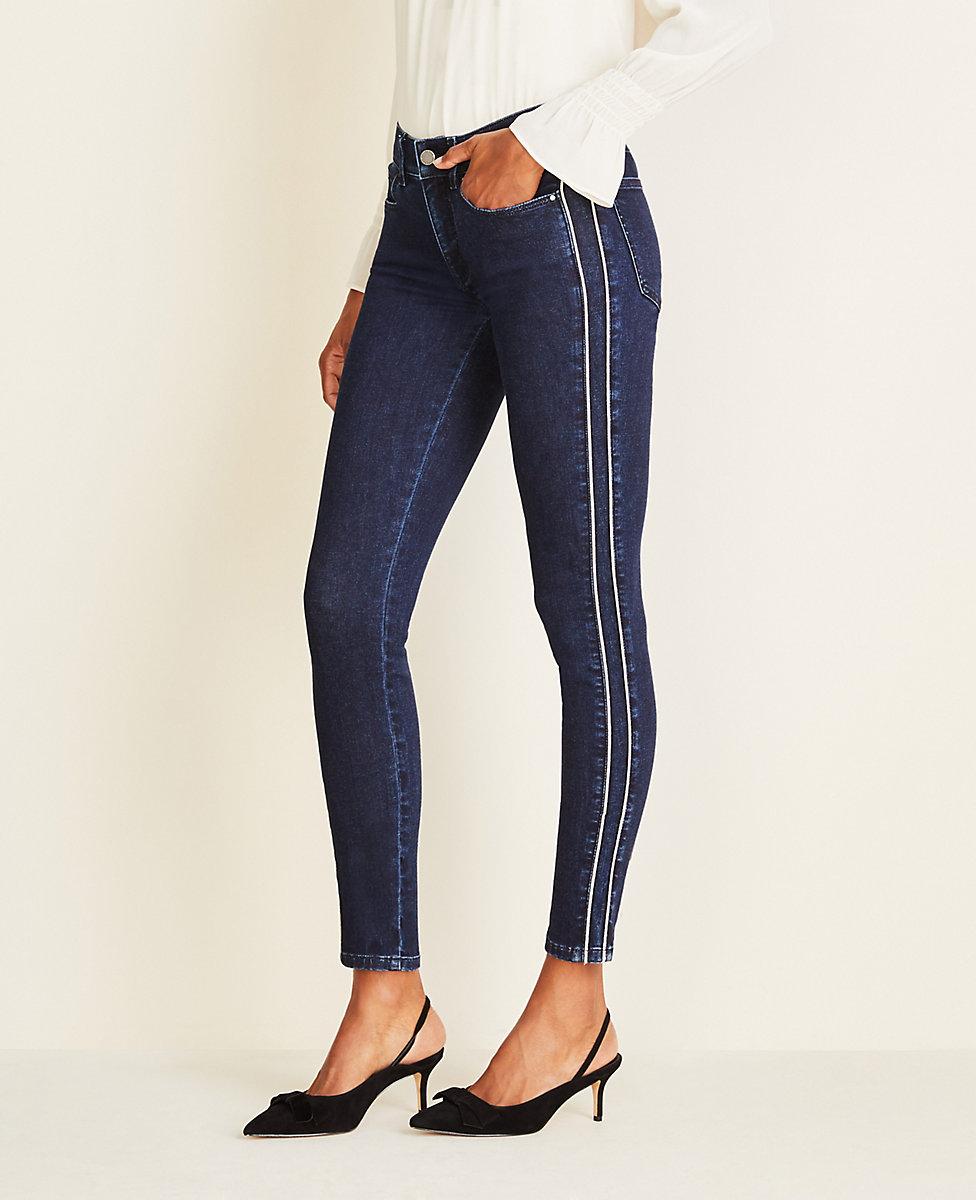 Piped Side Stripe Skinny Jeans