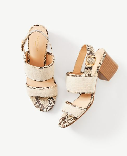 Ann Taylor Snake Print Strappy Block Heel Sandals